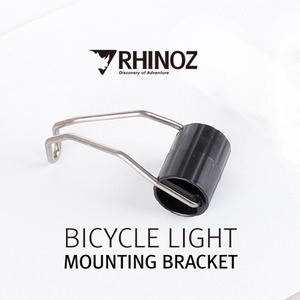 라이노즈 라이노즈 자전거 라이트 브롬톤 브라켓