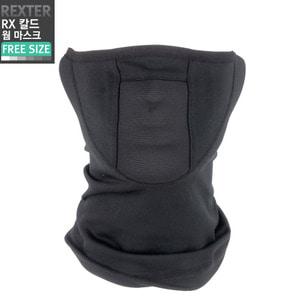 이프론비즈 렉스터 RX 칼드 동계 웜 마스크